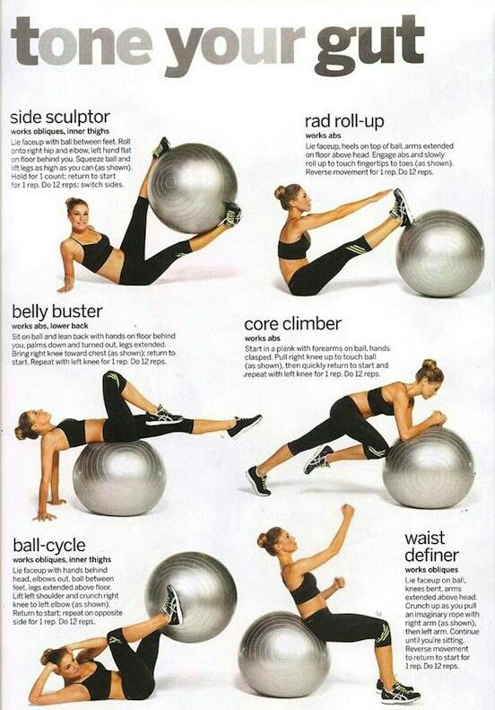 """6 moves in STRENGTHENING your CORE in toning your gut w/a Stability (EXERCISE) Ball Main challenge: Keeping your stability while working w/the exercise ball >> by engaging your CORE muscles in your """"ABS ~ Back ~ Pelvic floor + Hips"""" = Improve your POSTURE <3 ;)*"""