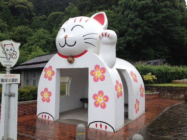 Decorative Cat Bus Shelter, Fukuoka, Japan. the real japan, real japan, architecture, japanese architecture, design, house, building, style, castle, store, shop, shopfront, japan, skyscraper, tower, temple, torii, shrine, explore, tour, trip, adventure http://www.therealjapan.com/subscribe