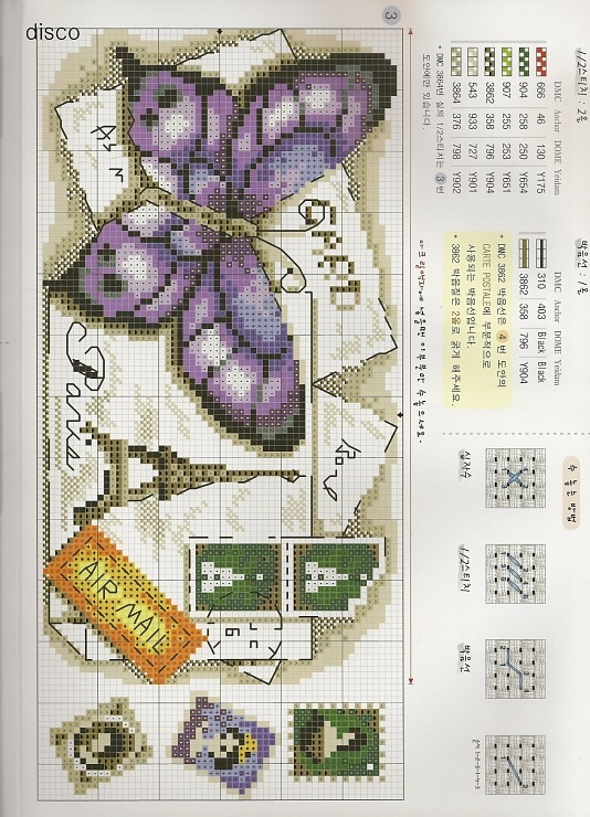 Gallery.ru / Фото #3 - Бабочки - DELERJE: Point, Paris, Crossstitch, Xstitch Embroidery, Cross Stitch, Stitches Butterflies, Crosses Stitches, Butterflies Postcards, Cross