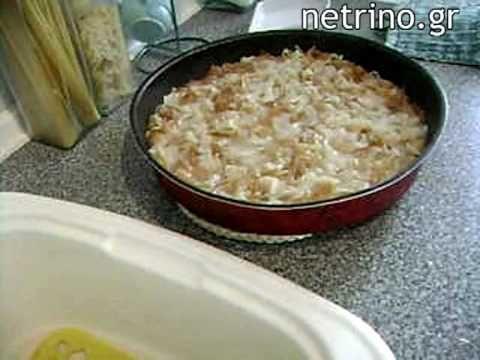 Συνταγή για ιβριστό (ποντιακό φαγητό)