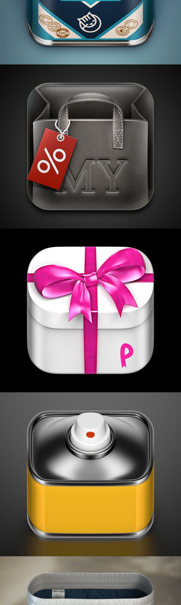 iOS Icons on Behance