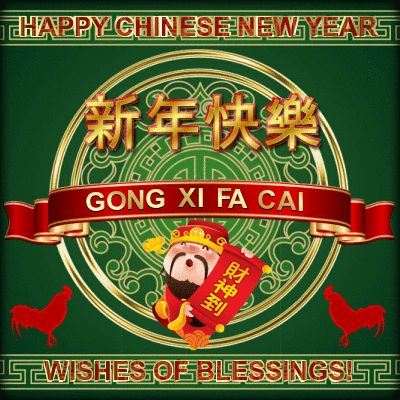280 best cny images on pinterest chinese festival dragon boat chinese new year jan 28th 2017happy new year section send this ecard on m4hsunfo