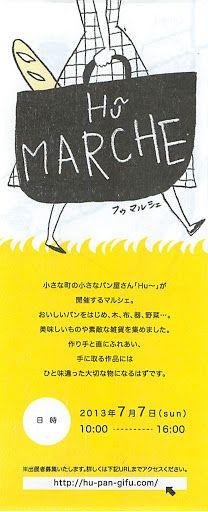 【用紙】ホワイト・オモテ【色】黒・黄