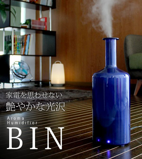 Ultrasonic humidifier   BIN