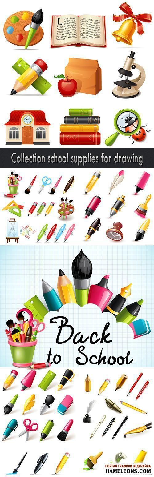 Школа и коллекция школьных принадлежностей в векторе: книги, ручки, карандаши, краски, ластик, линейка, ножницы | Collection school supplie