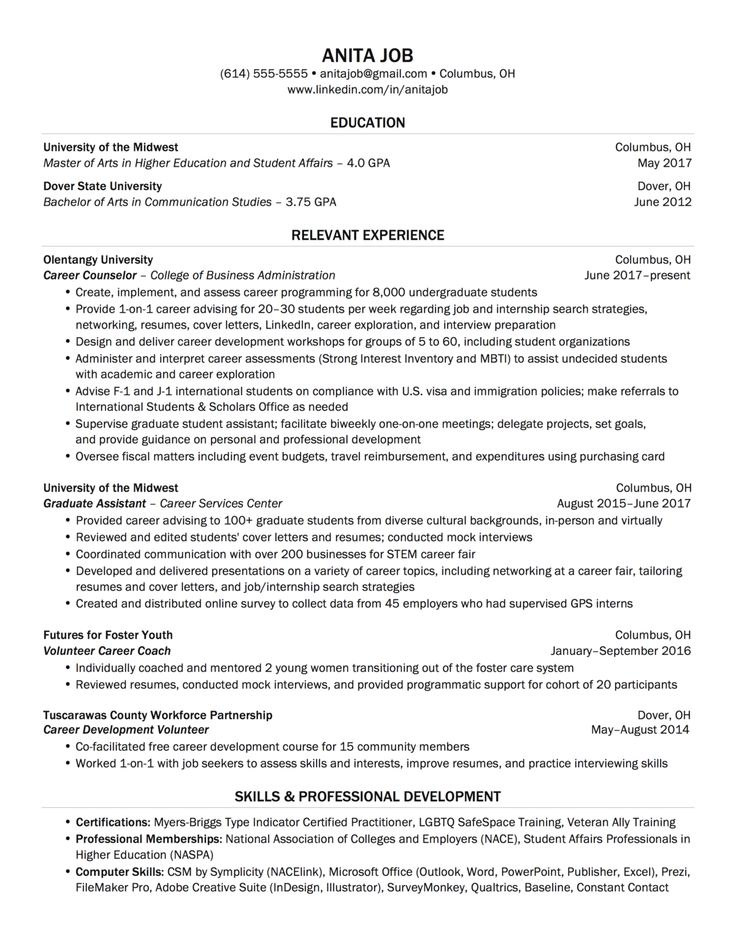 14 best Resume & Cover Letter - Student Affairs images on Pinterest ...