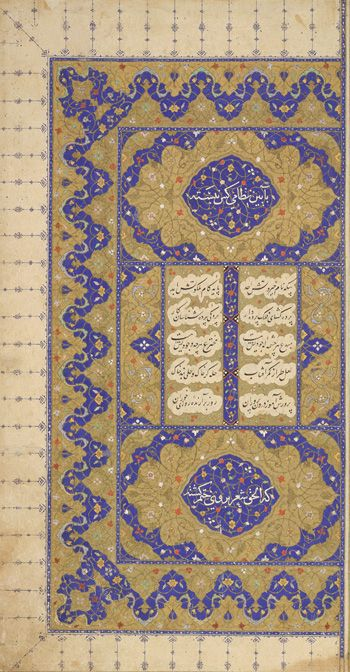 Frontispiece to a Khamsa (Quintet) by Nizami (d.1209) A.H.1509/ 1527-1528 A.D. Safavid period Opaque watercolor, ink and gold on paper H: 22.3 W: 11.5 cm Possibly Isfahan, Iran Purchase--Smithsonian Unrestricted Trust Funds, Smithsonian Collections Acquisition Program, and Dr. Arthur M. Sackler S1986.37 Freer-Sackler | The Smithsonian's Museums of Asian Art