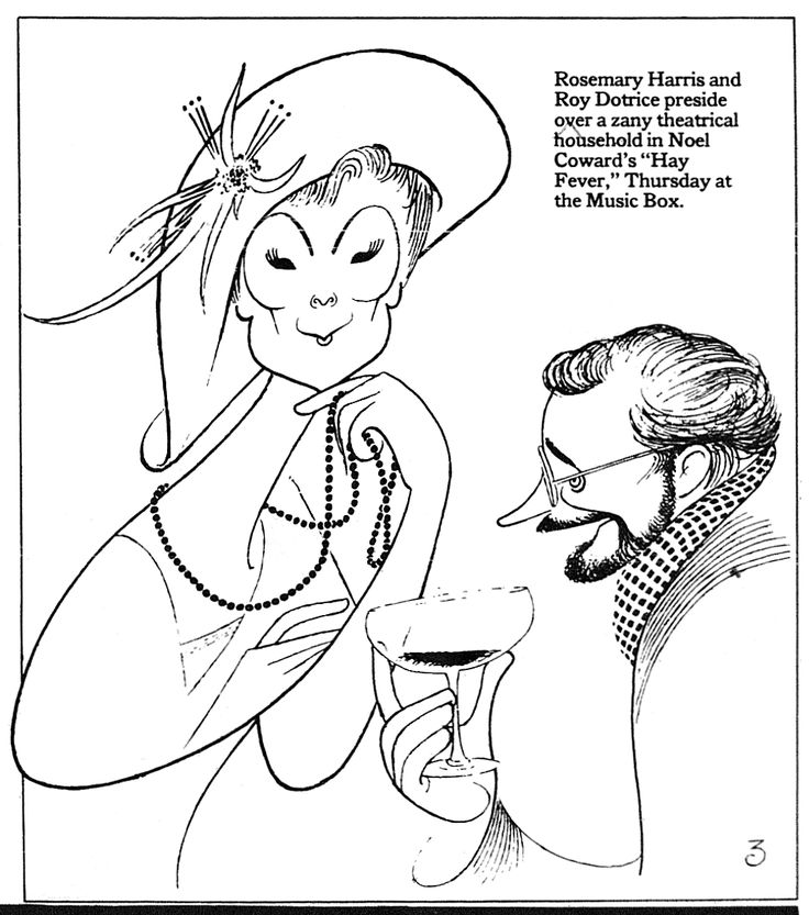 """Rosemary Harris and Roy Dotrice in """"Hay Fever"""" ~   Al Hirschfeld"""