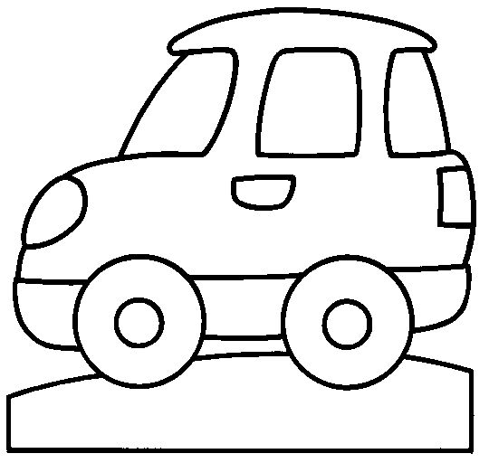 Dibujos Para Colorear De Coches Automvil Carro