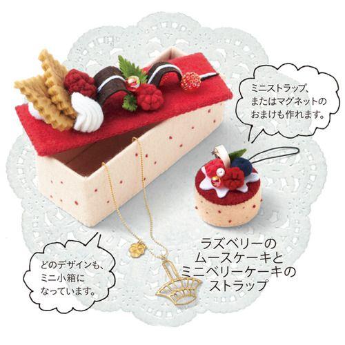 felt cake box