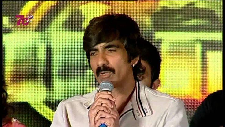 Ravi Teja Speech @ Pataas Movie Audio Launch