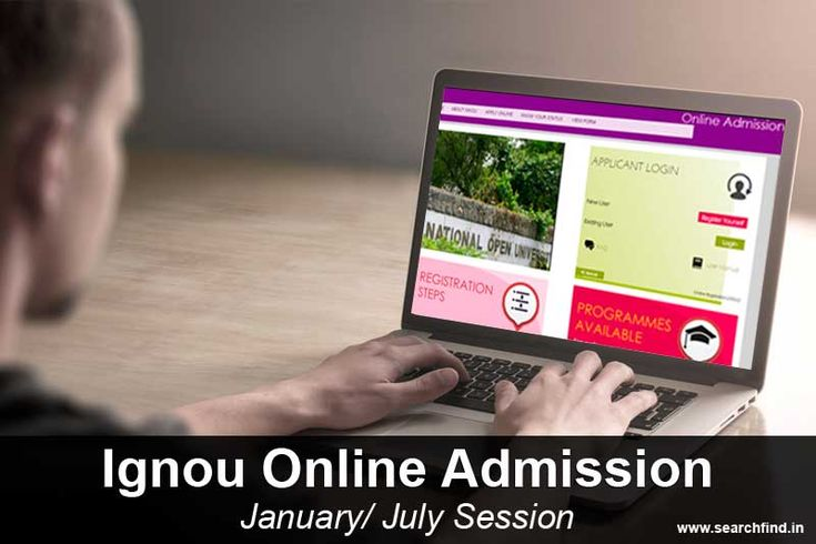 Apply for Ignou Online Admission July 2017.Fill Ignou Online Admission form at https://onlineadmission.ignou.ac.in/. Ignou Online Registration Form 2017