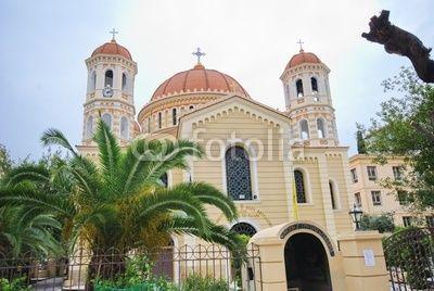 The Church of Saint Gregory Palamas, Metropolitan Church of the Orthodox, Thessaloníki, Greece