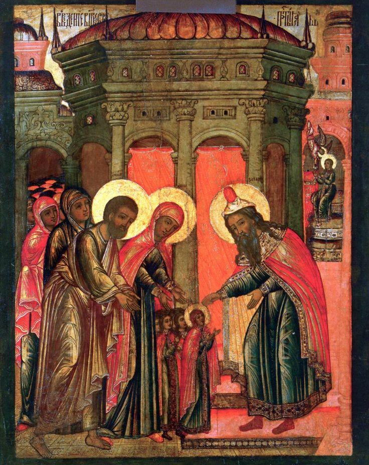Введение во храм Пресвятой Владычицы нашей Богородицы и Приснодевы Марии.17 век.Россия