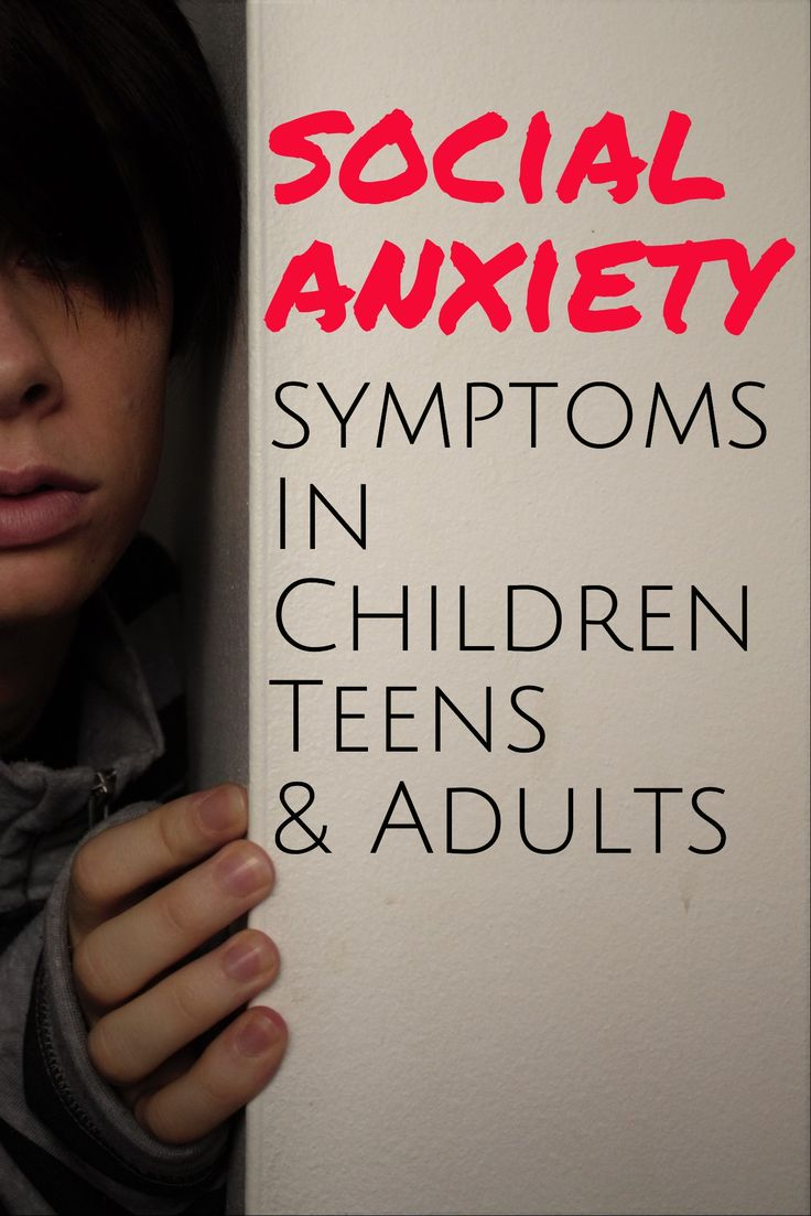 the effects of social anxiety disorder on children Anxiety disorder symptoms, causes and effects anxiety disorders are common in people of all ages they can range in severity from mild to debilitating according to the anxiety and depression association of america, you may have a social anxiety disorder if you feel afraid of being judged by.