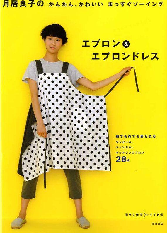 Brossura: 95 pagine  Editore: Takahashi (maggio 2013)  Autore: Yoshiko Tsukiori  Lingua: giapponese  Libro peso: 350 grammi  28 progetti di fare bei vestiti (il libro non viene con foglio tracciati in scala completa, ma le misurazioni spettacoli - 1 taglia piccola a grande).     Contenuto:  + Grembiule Garson  + Grembiule cerchio  + Grembiule grembiule  + Vestito di un pezzo T-Line  + Ponticello gonna grembiule  + Grembiule 2 vie  + Abito grembiule dritto  + Tubo a forma di gonna Jumper…