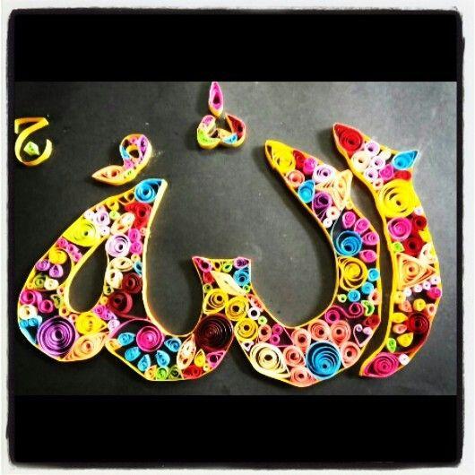 Quilling ALLAH design