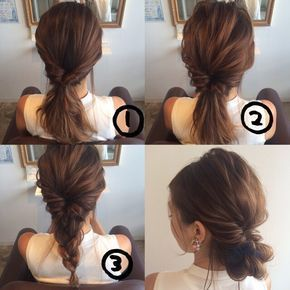 tospytail braid updo