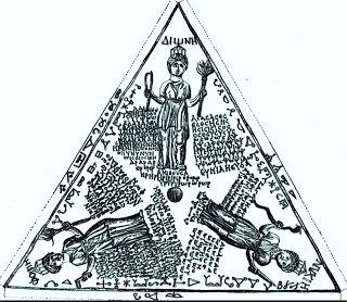 Conspiracy Feeds: Μηλινόη: Η θεά του φεγγαριού
