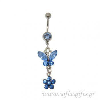 Piercing Κοιλιάς πεταλούδαμε μαργαρίτα μπλε με στρας -  body piercing