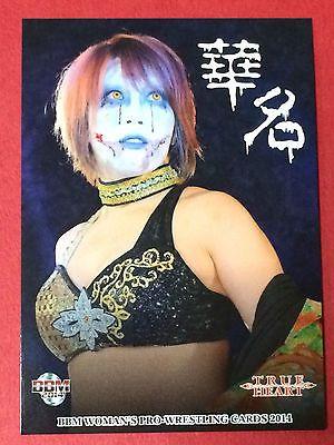 Kana Asuka Bbm 2010 Card Women Female Pro Wrestling Stardom Njpw Wwe Wwf Tna