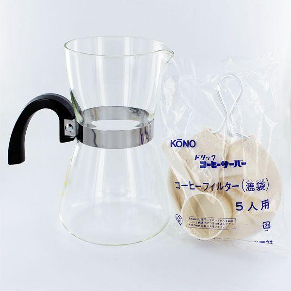コーノ コーヒーサーバー セット 5人用 (CS-50)