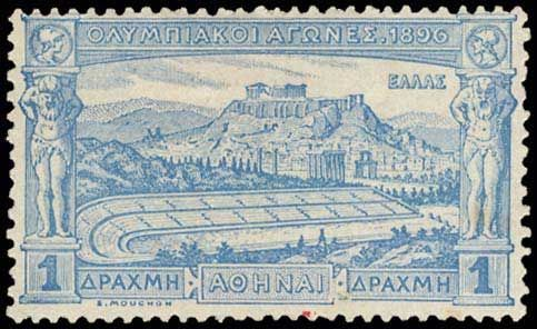 Stamp Auction - GREECE- 1896 FIRST OLYMPIC GAMES 1896 first olympic games - Auction #597 General Stamps Sale, lot 413
