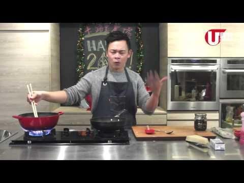 梁祖堯 Joey's Kitchen - 黑松露煎蠔意粉 (U Magazine Issue 477) - https://www.youtube.com/watch?v=8taOlZBvsek