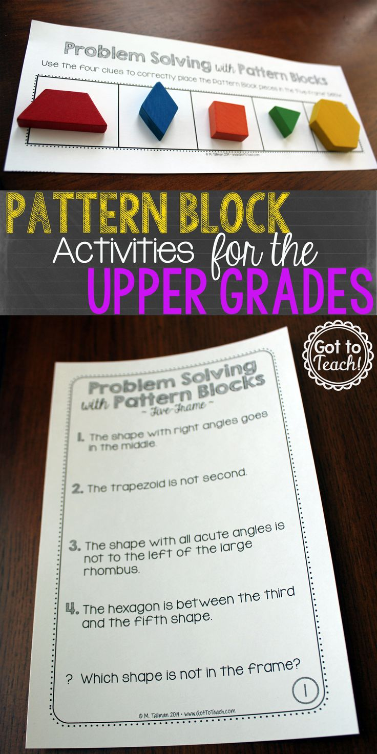 Statistics Lesson 1 How To Find The Median Pattern Blocks Are Definitely  Not Just For The Primary Grades Expand The Critical Thinking Skills