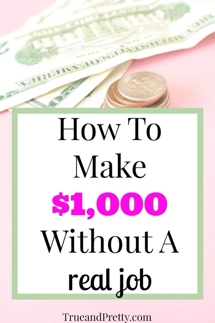 If You Are In Need Of A Little Extra Money To Supplement Your Income, We