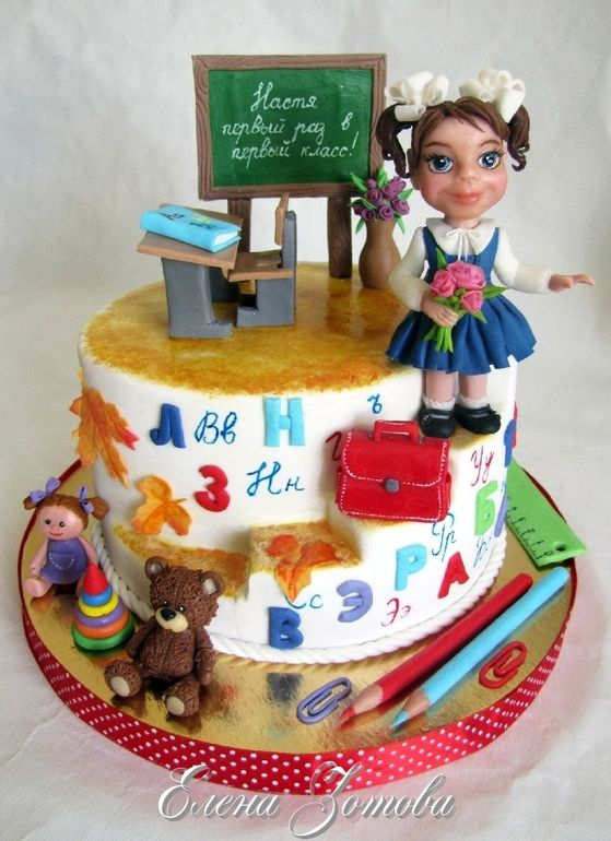 1000 Images About School Themed Cake Graduation Cake On