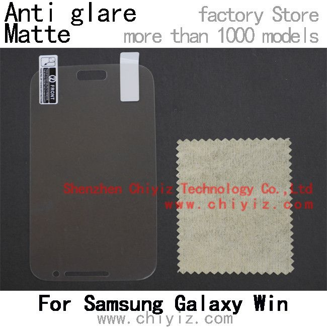 matte anti glare screen protector protective film for samsung galaxy win i8552 / samsung galaxy win duos i8550