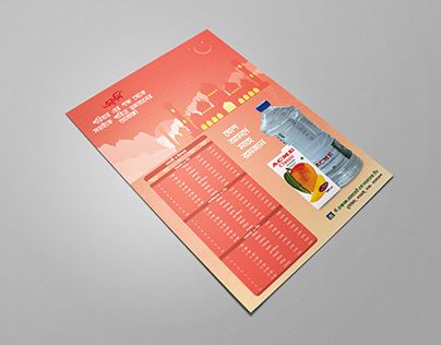 "Check out new work on my @Behance portfolio: ""Ramadan calendar design."" http://be.net/gallery/52281127/Ramadan-calendar-design"