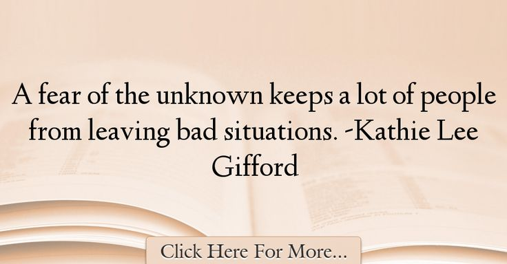 Kathie Lee Gifford Quotes About Fear - 22148