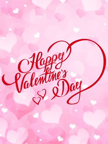 Best ValentineS Day Cards Images On   Birthday