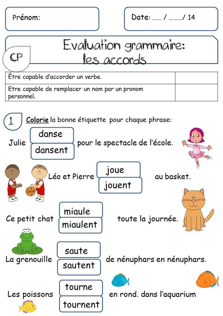 EVALUATION LES ACCORDS