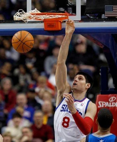Nikola Vucevic Philadelphia 76ers NBA Basketball Dunk
