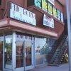 Pho Bolsa  5815 Stockton Blvd  Sacramento, CA 95824   (916) 451-7985