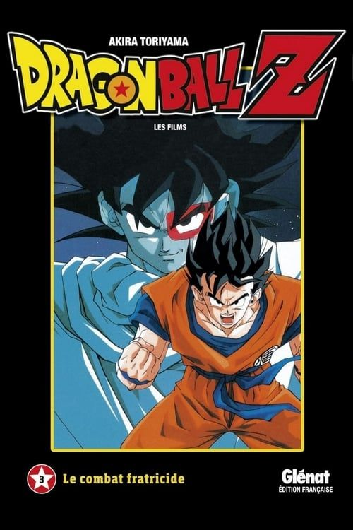Télécharger le film dragon ball z: budokai 2 gratuit: télécharger.