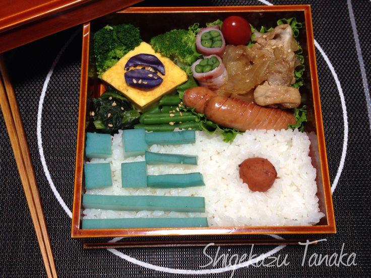 WC国旗弁当ブラジル、日本、ギリシャ