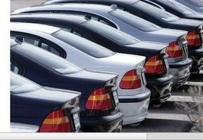 Car Dealer Websites In Nigeria