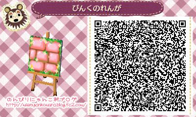 QR ACNL ladrillos rosas con piedra musgosa
