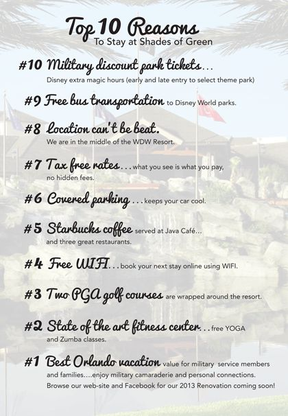 Top Ten Reasons to stay at Shades of Green on your next Disney trip!....For Military! Can't wait!