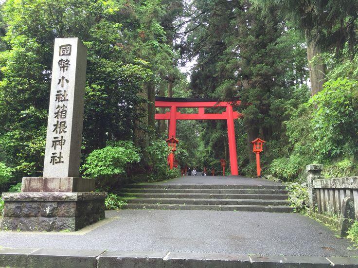 Halone Shrine / 箱根神社 その1