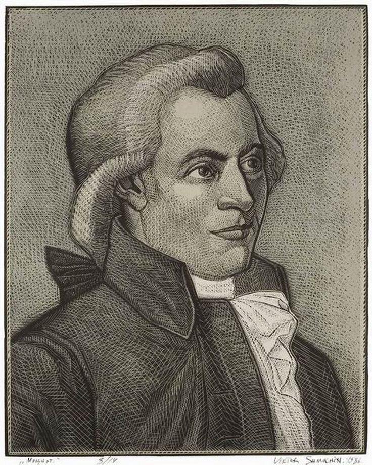 "Victor Shmokhin. ""Вольфган Амадеjй Моцарт"".1986г. Бумага/ цветная линогравюра. 38,1х30,0"
