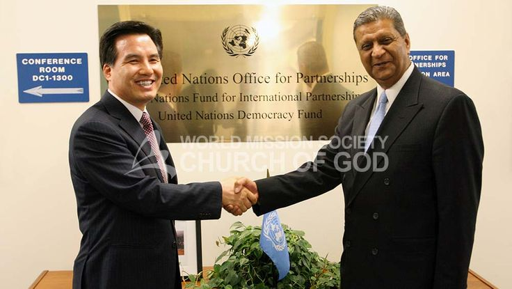 Kim Joo cheol with Amir Dossal, former executive director of the United Nations Office of Partnerships