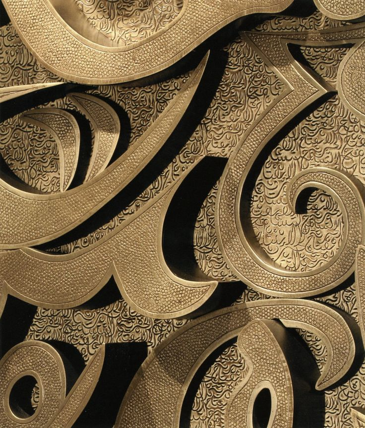Best Islamic Calligraphy Images On Pinterest Islamic - Carved wood lace like lighting design inspired islamic decoration patterns