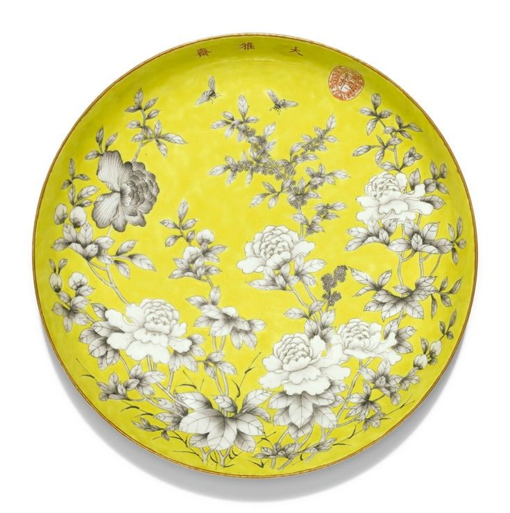A 'dayazhai' yellow-ground grisaille-decorated dish, Qing dynasty, Guangxu period (1875-1908)