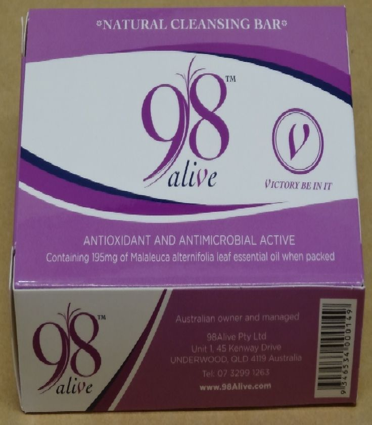98 Alive Immune Support Syrup