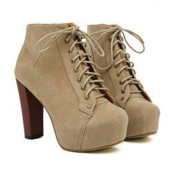 $15.15 Party Women's Ankle Boots With Joker Solid Color and Increased Internal Design